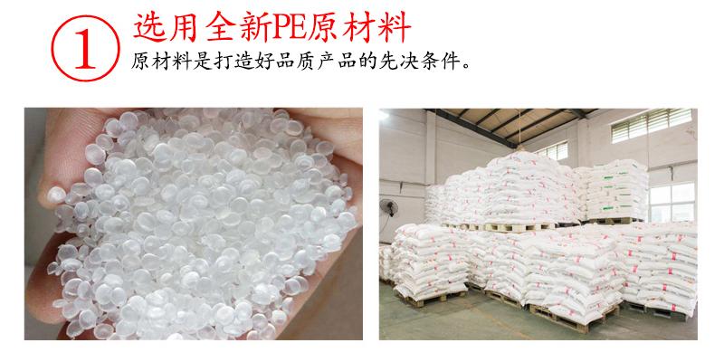 手用PE塑料薄膜原料