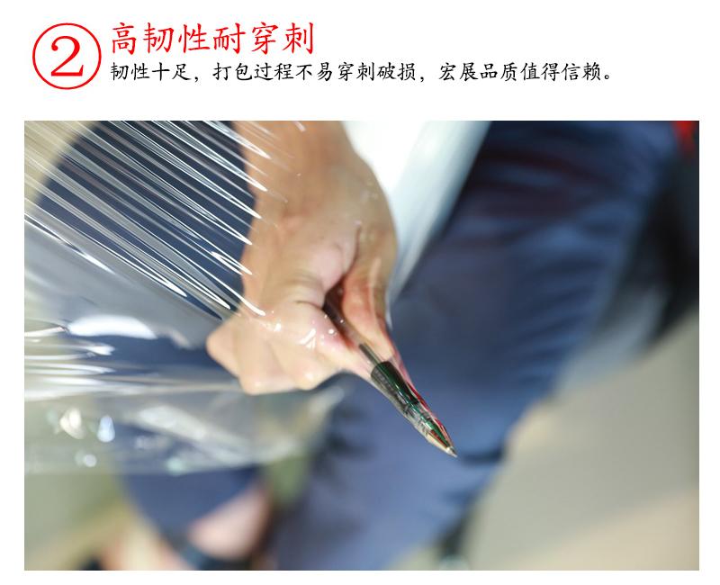 手用PE塑料薄膜韧性