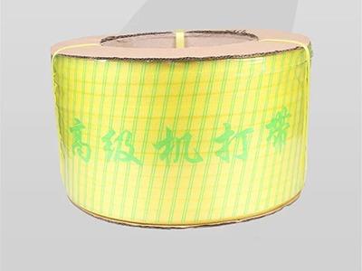 宏展包装为你量身订制PP环保捆扎带
