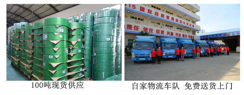 砖厂PET塑钢带送货