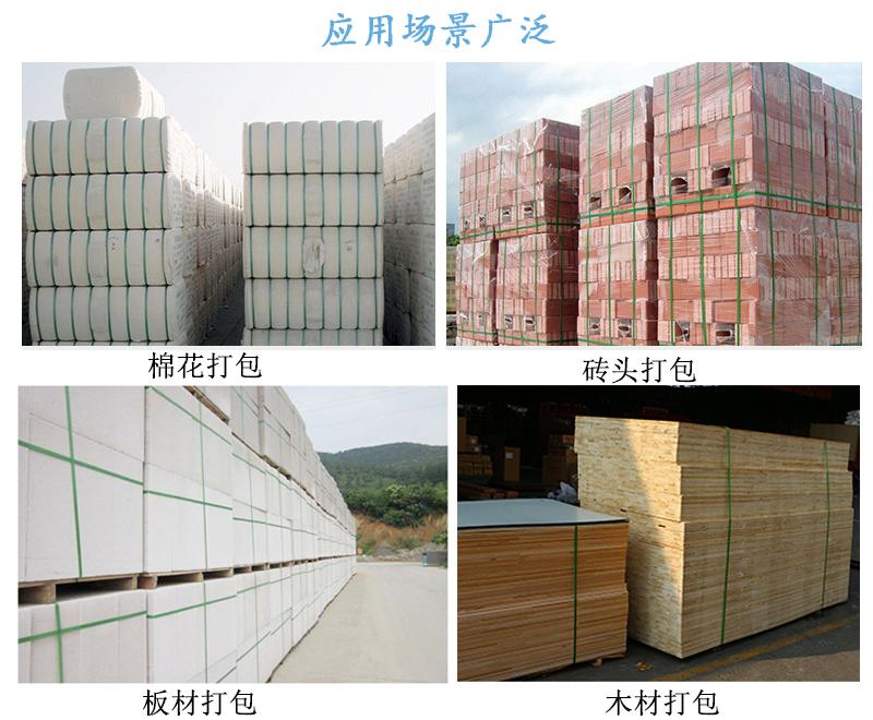 砖厂PET塑钢带应用场景