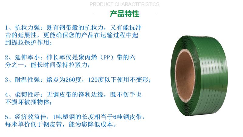 砖厂PET塑钢带特性
