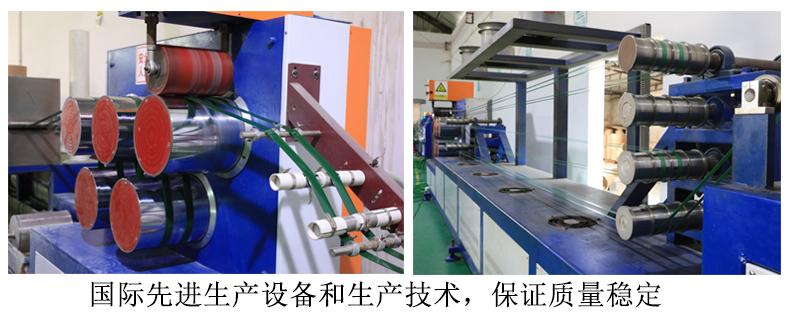 砖厂PET塑钢带生产车间