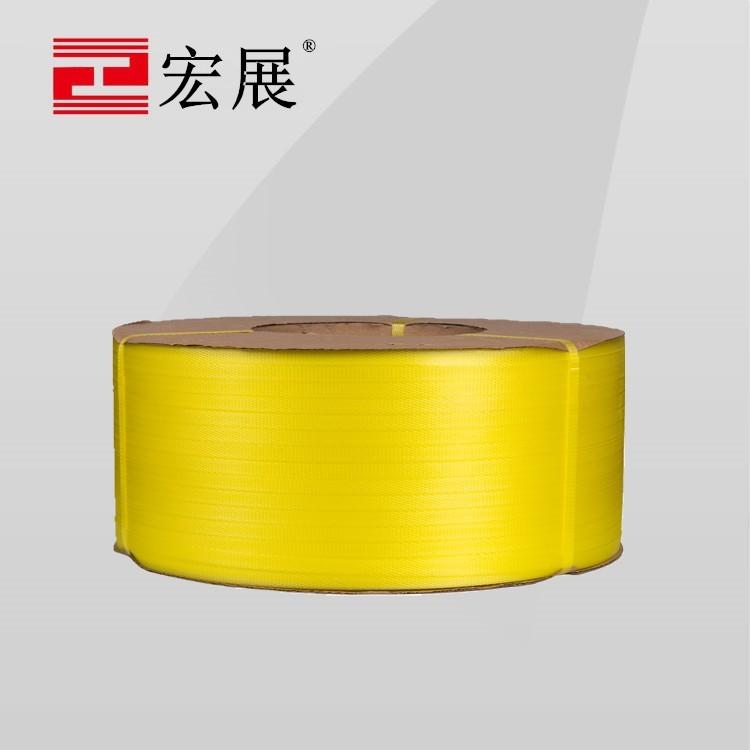 宏展黄色透明打包带