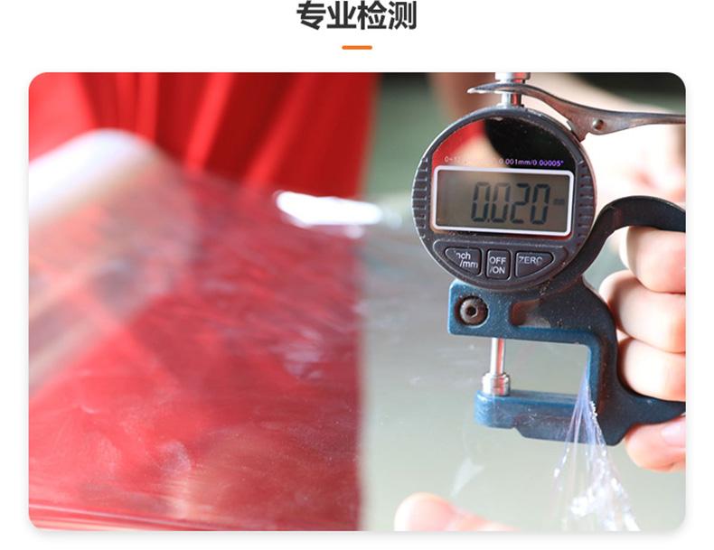 拉伸膜厚度检测