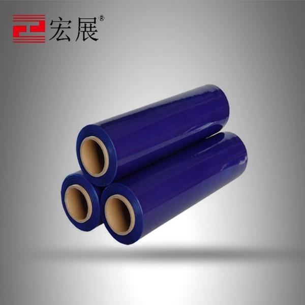 紫色PE缠绕膜