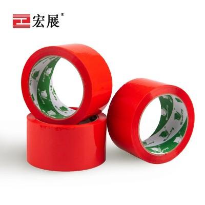 红色封箱胶带厂家