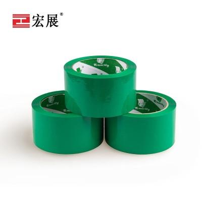 绿色封箱胶带厂家