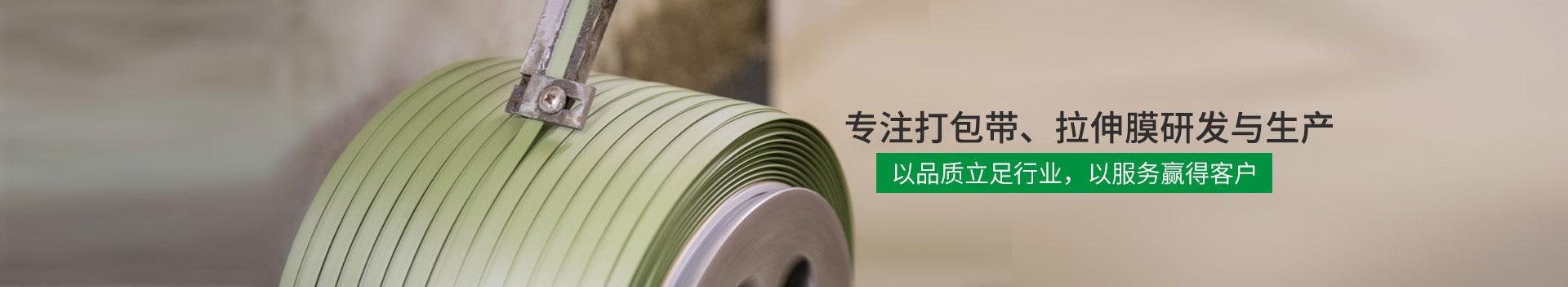 宏展包装-包装材料厂家