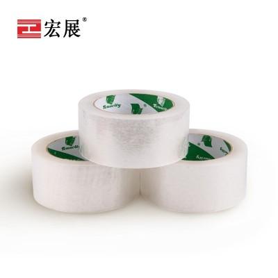 白透封箱胶带