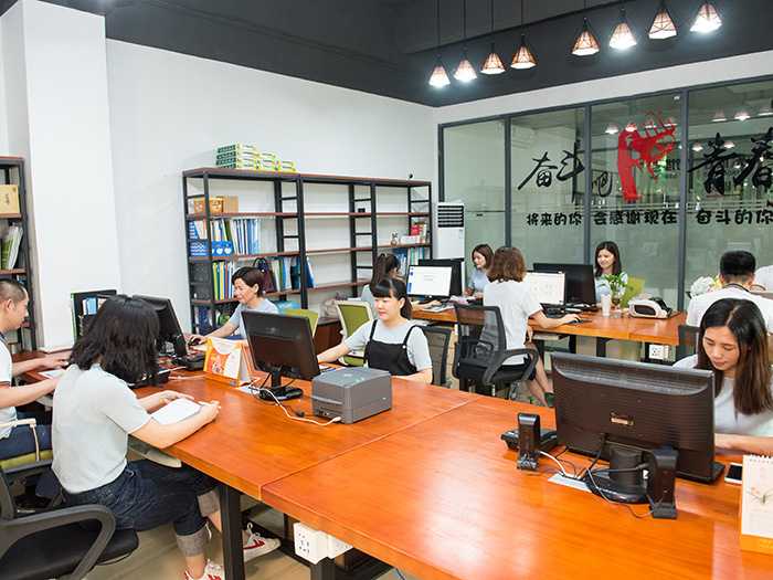 宏展-办公室展示